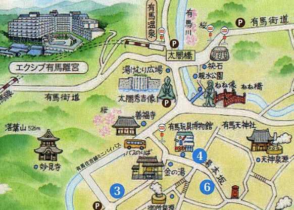 ありま14・地図.jpg