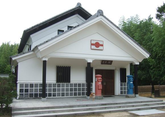 ありま21・切手.JPG