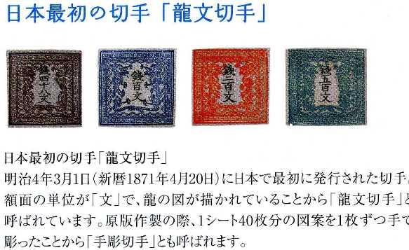 ありま23・日本最初.jpg