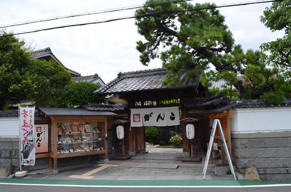 がんこ1・入口.JPG