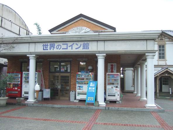 ことひき1・世界のコイン館.JPG