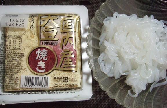 すき焼3.JPG