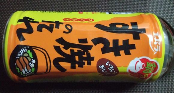 すき焼4.JPG