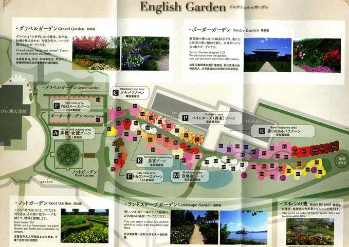 びわ湖1・地図.jpg