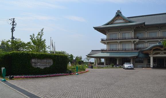 びわ湖4・柳が崎湖畔公園入口.jpg