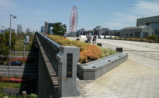 ゆりかごめ4・出会い橋.jpg