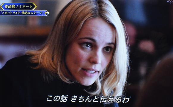 アカデミー33・スポットライト.jpg