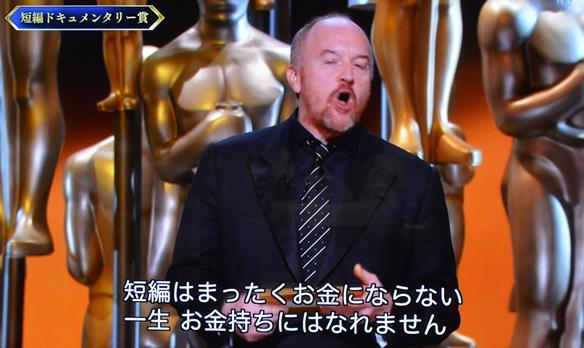 アカデミー40・短編ドキュメンタリー.jpg