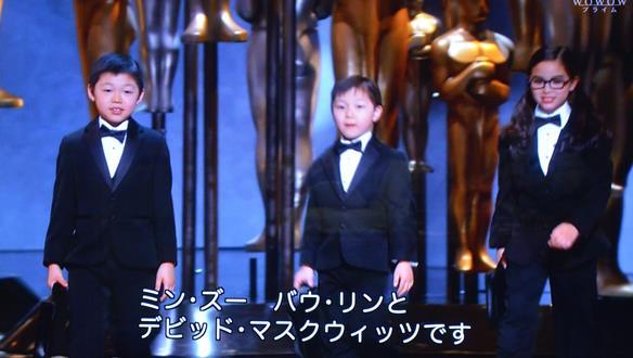 アカデミー45・東洋系子供.jpg