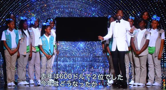 アカデミー46・クッキー.jpg