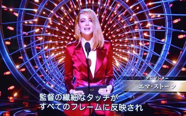 アカデミー賞27・エマ・ストーン.JPG