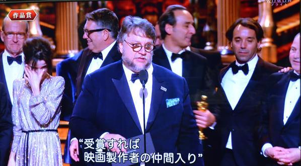 アカデミー賞41・作品賞.JPG