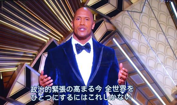 アカデミー12・ドウェイン・ジョンソン.JPG