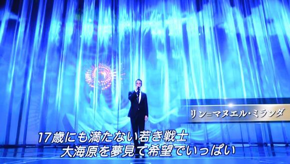 アカデミー13・リン=マヌエル・ミランダ.JPG