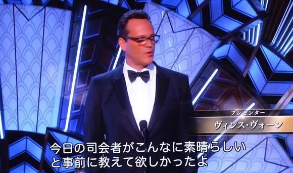 アカデミー18・ヴィンス・ヴォーン.JPG