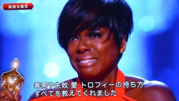 アカデミー23・助演女優.JPG