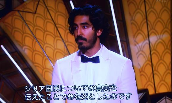 アカデミー26・デヴ・パテル.JPG
