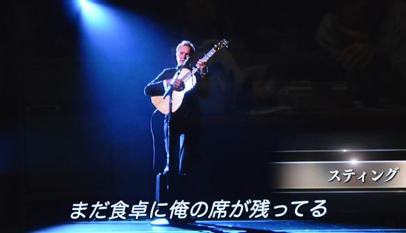 アカデミー27・スティング.JPG