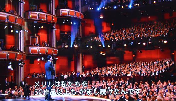 アカデミー3・メリル.JPG