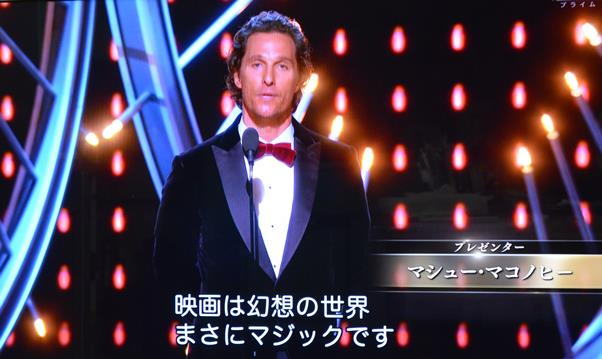 アカデミー37・マシュー・マコノヒー.JPG