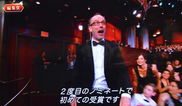 アカデミー37・編集.JPG
