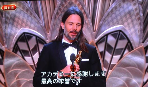 アカデミー43・撮影賞.JPG