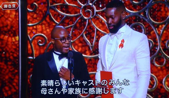 アカデミー52・脚色.JPG