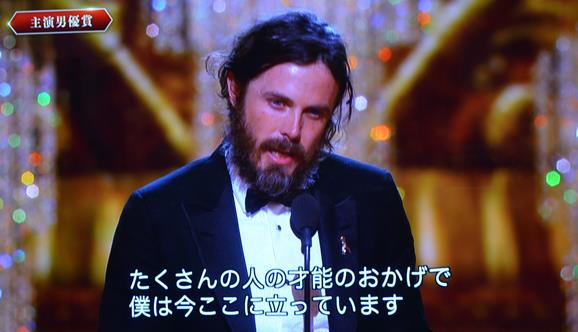 アカデミー56・主演男優.JPG