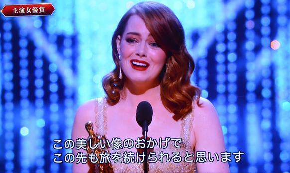 アカデミー58・主演女優.JPG
