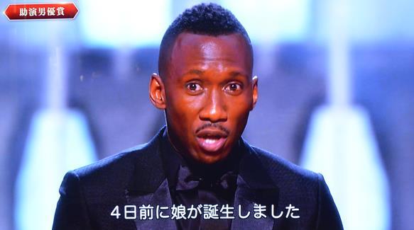 アカデミー6・マハーシャラ・アリ.JPG