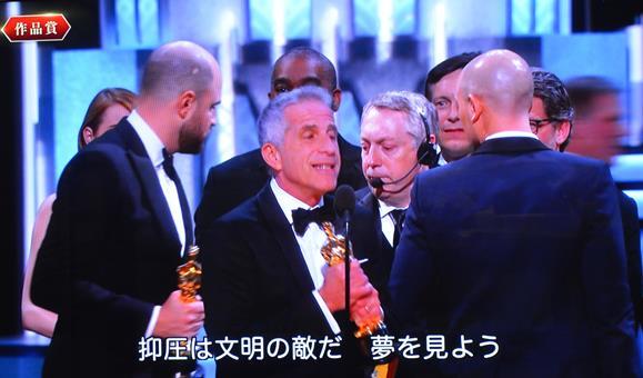アカデミー65.JPG
