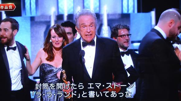 アカデミー69.JPG