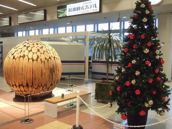 エクスポシティ1・駅.JPG