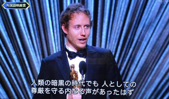 オスカー19・外国語.jpg
