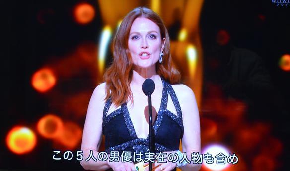 オスカー42・主演男優.jpg