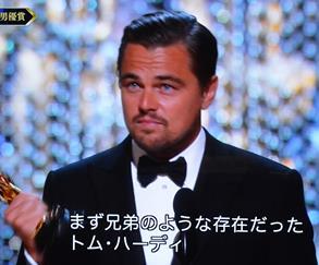 オスカー46.jpg