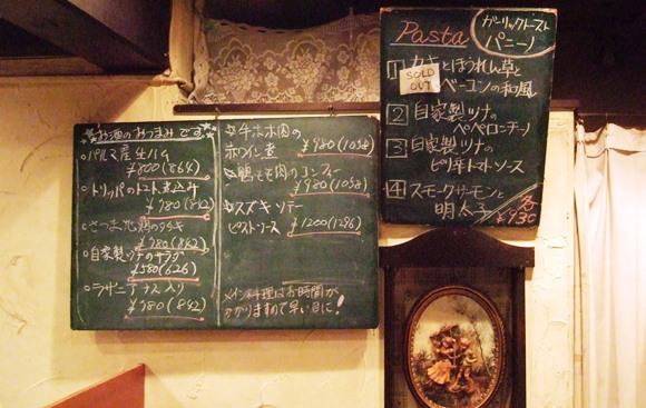 オリーブ亭3.JPG