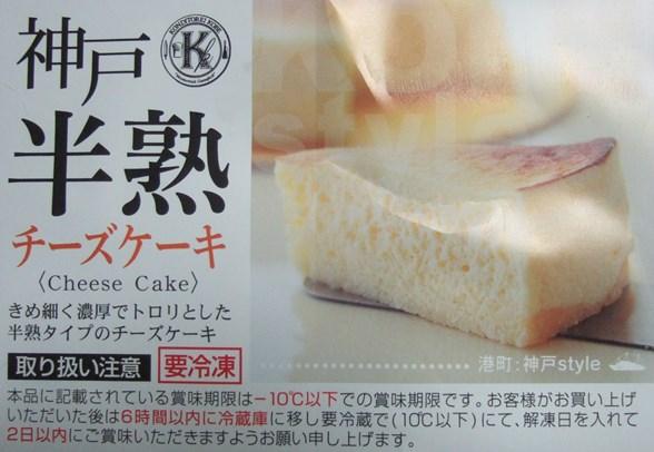 ケーキ8.JPG
