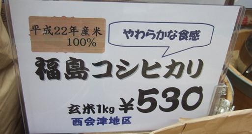 コシヒカリ2.jpg