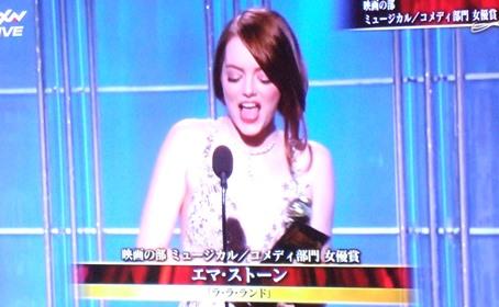 ゴールデン5・エマ.JPG