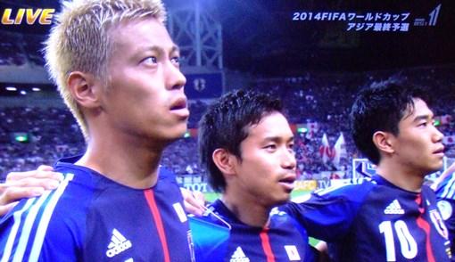 サッカー1・国歌.jpg