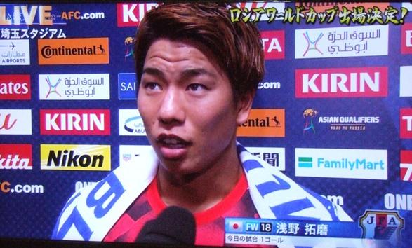 サッカー1・浅野.JPG