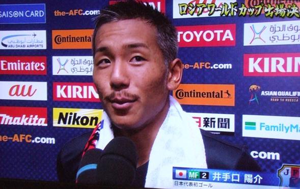 サッカー2・井手口.JPG