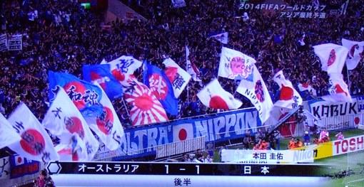 サッカー5・応援.jpg