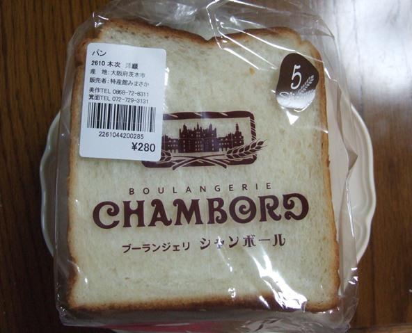 シャンボール1.JPG