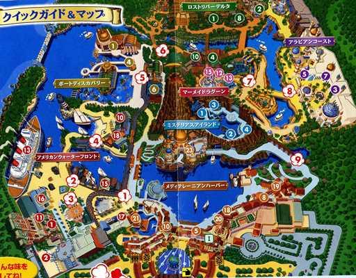 メディテレーニアンハーバー ... : 東海地方 地図 : すべての講義