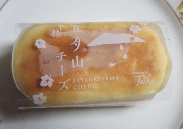 タイカイ1・五月山チーズ.JPG