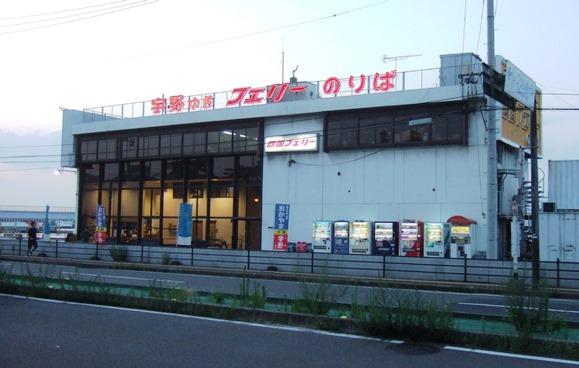 タカマツ6.JPG