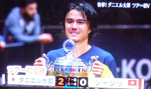 テニス1・ダニエル太郎.JPG