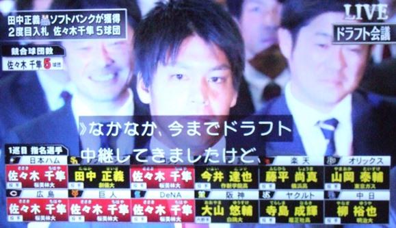 ドラフト2.JPG